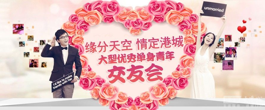 张家港市治金工业园(锦丰镇)圆梦公益行动倡仪书