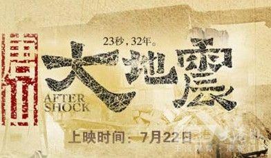 大港城特别策划:张家港电影推荐