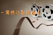 【张家港影讯NO.2】《西西里艳阳下》12月开拍,周冬雨与李准基跨国恋