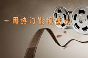 【张家港影讯No.3】韩国拍摄的《许三观》曝新海报,河正宇河智苑抱仨孩
