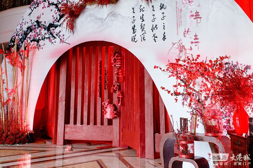 【结婚现场】第183期 最美中国风