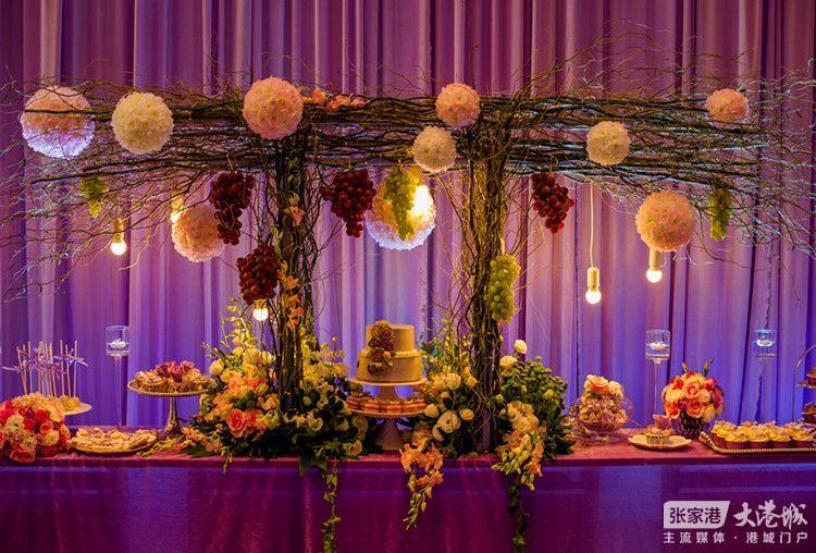 【结婚现场】第178期 紫韵见证完美婚礼