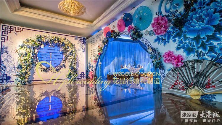 【结婚现场】第170期 一场极具文化特色的中式婚礼