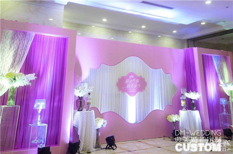 【结婚现场】第168期  一场淡紫色的婚礼,给你馥郁的芬芳